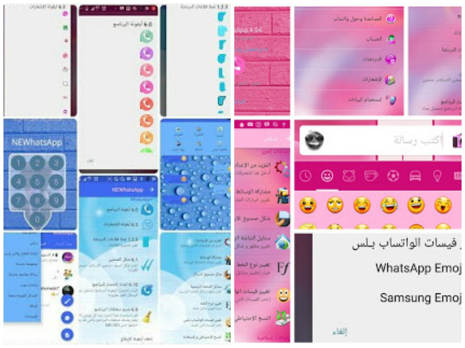 Image Result For Phoneky Free Ringtones Android Apps Games Hd Wallpapers