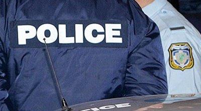 Αποτέλεσμα εικόνας για agriniolike αστυνομία