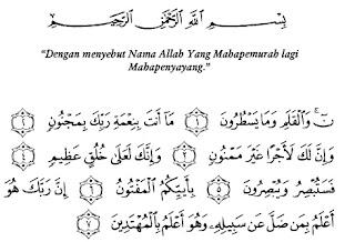 Teks Bacaan Surat Al Qalam Arab Latin dan Terjemahannya