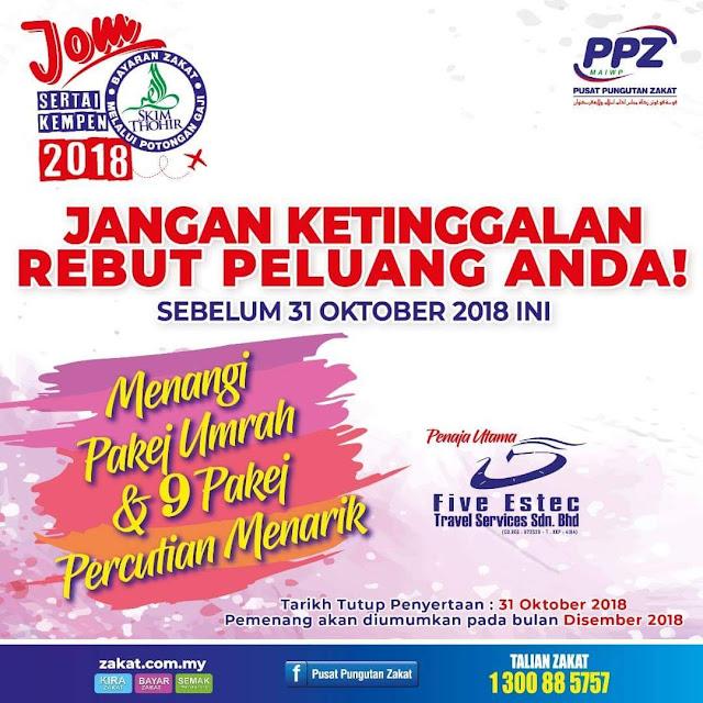 Bayar Zakat Dengan Skim Thohir & Rebat Peluang Menangi Hadiah RM28k!