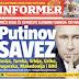 CIA: «O Πούτιν σχεδιάζει Ορθόδοξο τόξο με Σερβία, Ελλάδα, Σκόπια και Βουλγαρία»