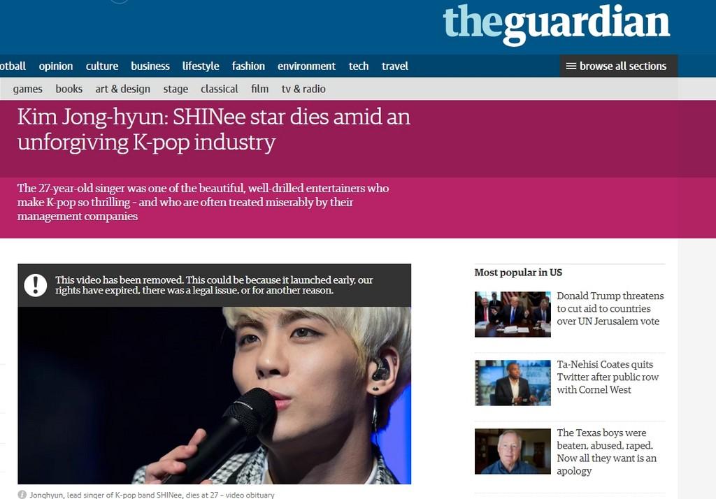 南韓娛樂圈像飢餓遊戲 歐美媒體點破「華麗後的陰影」