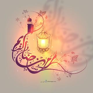 تاريخ اول يوم رمضان 2019