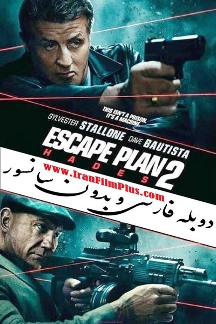 فیلم دوبله: نقشه فرار 2 - جهنم (2018) Escape Plan 2: Hades