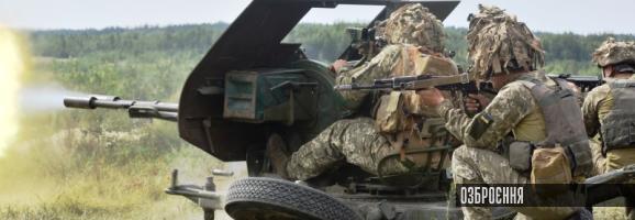 23-мм спарена зенітна установка ЗУ-23-2