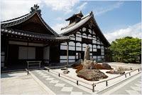 วัดเทนริวจิ (Tenryuji Temple)