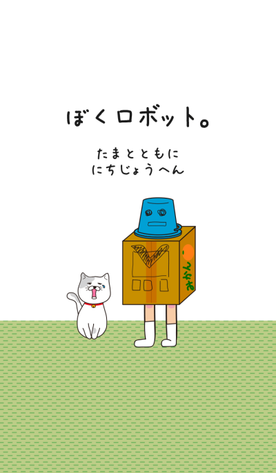 I'm Robot. Life with Tama.e