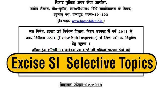 Bihar Excise Sub Inspector Syllabus