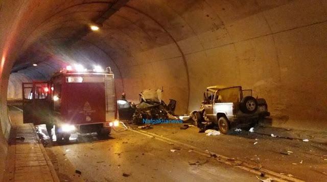 Ένας νεκρός και τέσσερις τραυματίες από τροχαίο σε σήραγγα στη Ναύπακτο