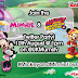 Join us for a Minnie and Mickey twitter party #MickeyandMinnieToys
