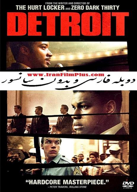 فیلم دوبله: دیترویت (2017) Detroit