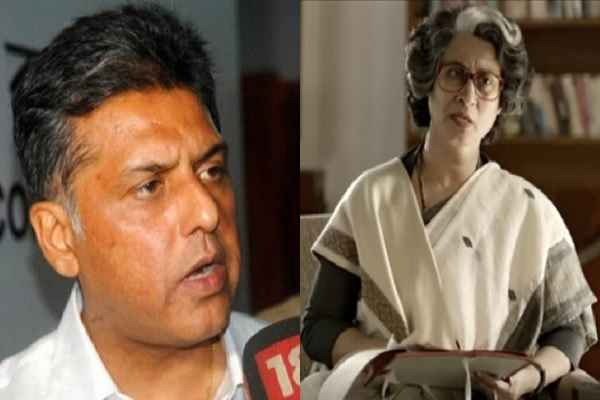 manish-tiwari-said-indira-gandhi-have-special-place-in-every-heart