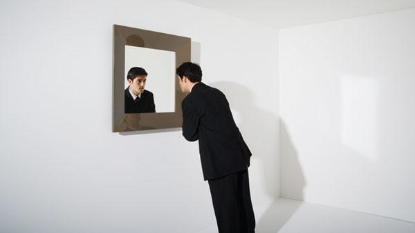 Adab Bercermin Dalam Islam