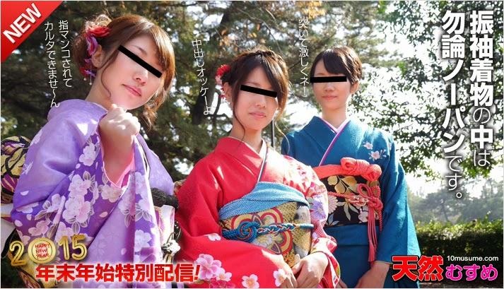 10musume 2015-01-02 12070