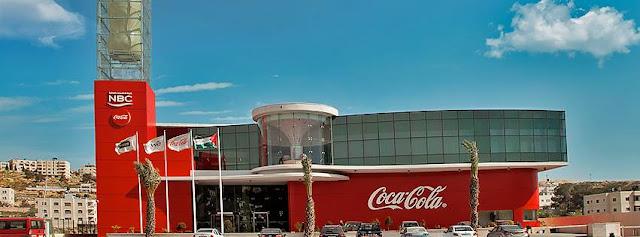 شركه تصنيع وتعبئه كوكاكولا مصر