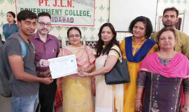 Computer, Technical and Skill-based training program held in Nehru College, Faridabad.