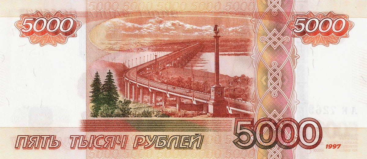 Russian banknotes 5000 Ruble note