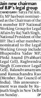 Satya Pal Jain new chairman of BJP's legal group