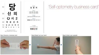 Self-Optometry Business Card