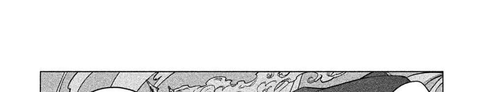 อ่านการ์ตูน Henkyou no Roukishi - Bard Loen ตอนที่ 5 หน้าที่ 17