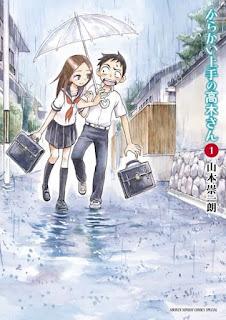 تقرير مانجا سيد الدعابة تاكاجي-سان Karakai Jouzu no Takagi-san