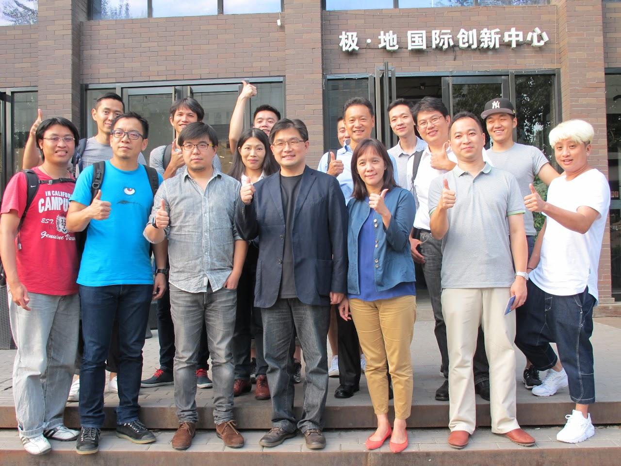 [Meet 北京]動點科技創辦人盧剛:大眾創新不是壞事,但仍交給市場「大浪淘沙」