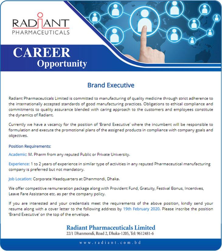 রেডিয়েন্ট ফার্মাসিউটিক্যালস নিয়োগ বিজ্ঞপ্তি ২০২০ - Radiant Pharmaceuticals Job Circular 2020 - 2020 jobs