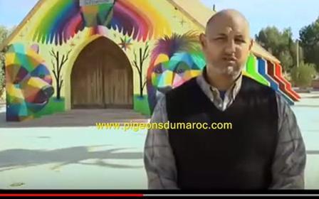 فيديو تقديمي للدورة الخامسة لمسابقة حمام الزينة المنظم من طرف الجمعية المغربية لعشاق الحمام اليوسفية