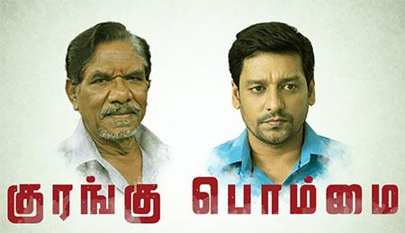 Kurangu Bommai – Official Trailer | Nithilan | Vidharth | Bharathiraja | B. Ajaneesh Loknath