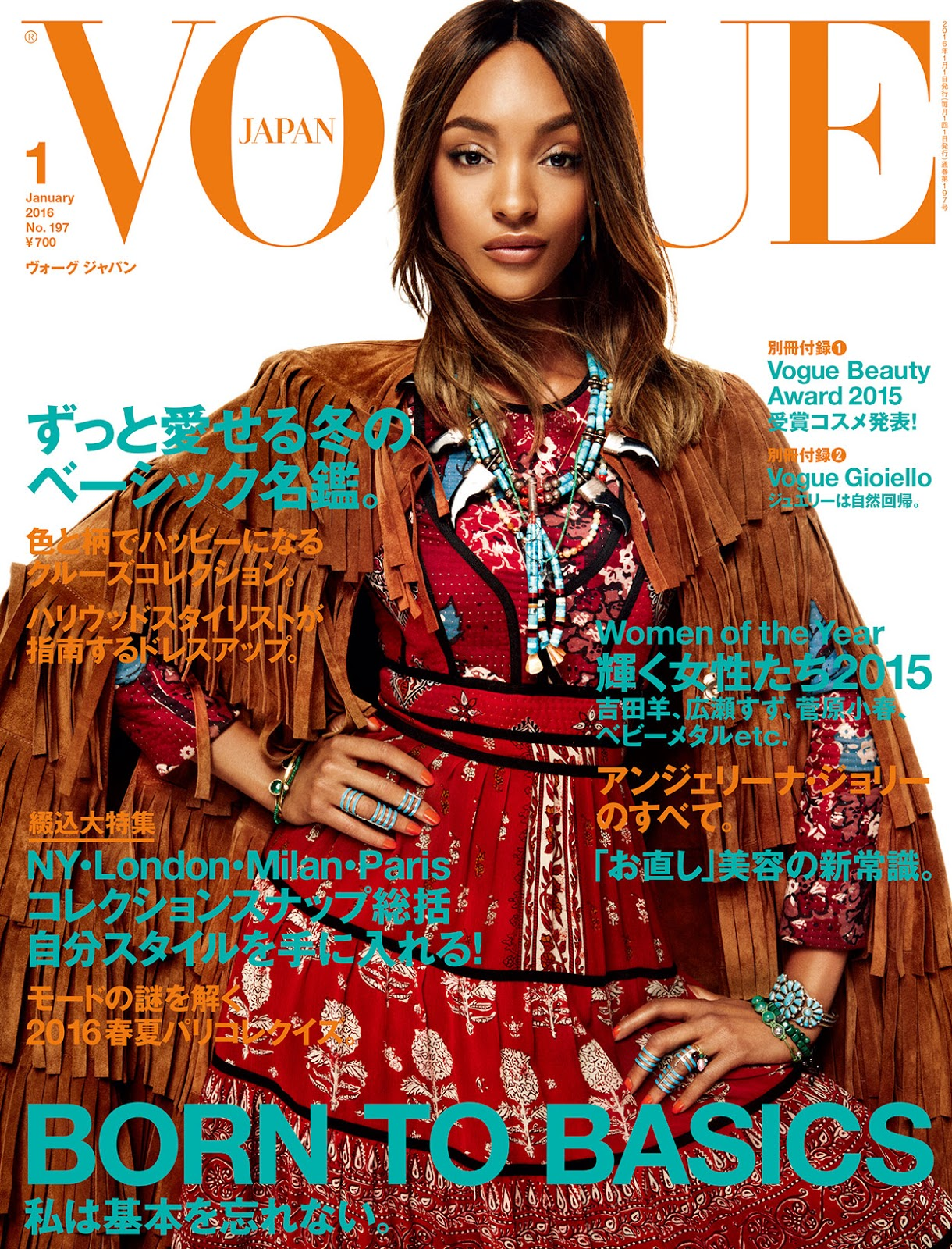 Smile Jourdan Dunn In Vogue Japan January 2015 By