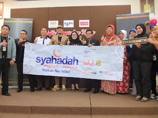 """Program Syahadah Musim ke-12 (2017) - """"Raikan Nur Islam"""", Leny Adam,"""