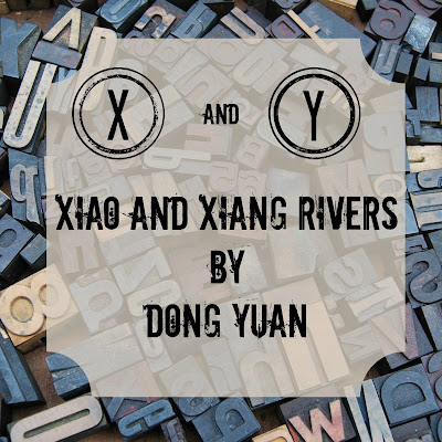 Xiao and Xiang Rivers by Dong Yuan - Blogging Through the Alphabet on Homeschool Coffee Break @ kympossibleblog.blogspot.com