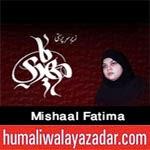 http://audionohay.blogspot.com/2014/11/mishaal-fatima-nohay-2015.html
