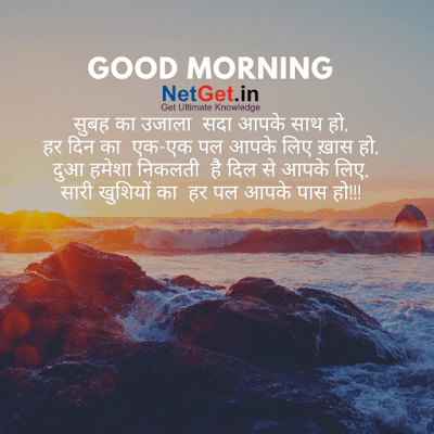 Good morning shayari download, good morning shayari funny