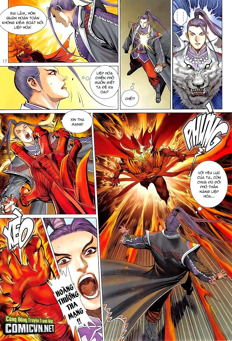Chiến Phổ chapter 4: mị hồ ngự hỏa trang 16