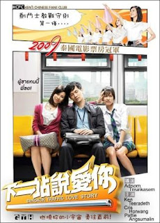 Bangkok Traffic (Love) Story (2009)