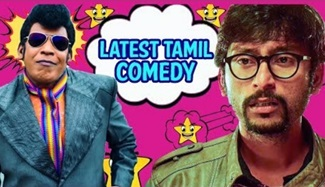 Latest Tamil comedy – Yogi babu | vadivelu | RJ balaji | Superhit Tamil comedy scenes