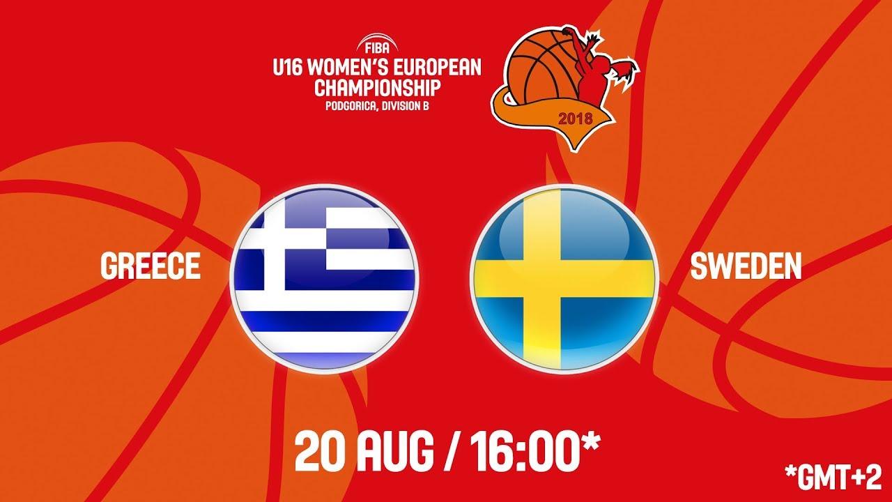 Ελλάδα - Σουηδία ζωντανή μετάδοση στις 17:00 από το Μαυροβούνιο (Πονγκόριτσα), για το Ευρωπαϊκό Κορασίδων (Β' Κατηγορία)