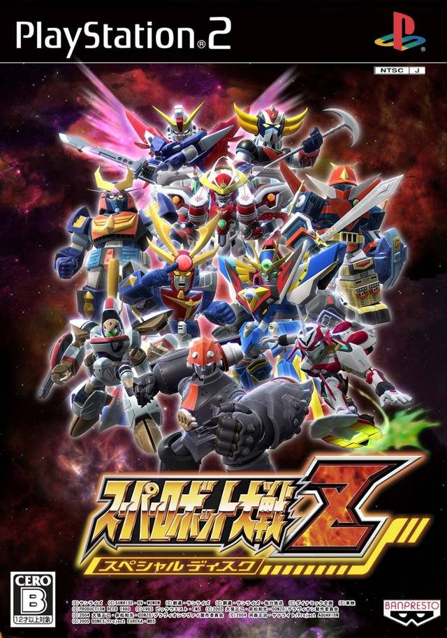 Super Robot Taisen Z (Special Disc) (JPN) PS2 ISO   ROMs Hit