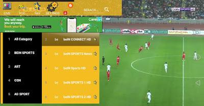 تطبيق مشاهدة قنوات bein sport على هاتفك بدون تقطيع, تطبيق Leader IPTV, تحميل تطبيق بين سبورت بدون تقطيع, تطبيق bein sport للاندرويد مهكره 2018