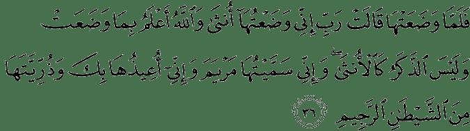 Surat Ali Imran Ayat 36