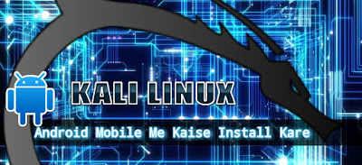 install-kali-linux-on-android