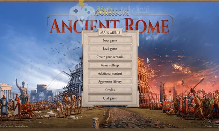 تحميل لعبة روما القديمة Ancient Rome للكمبيوتر برابط مباشر