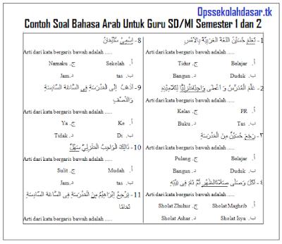 Contoh Soal Bahasa Arab Untuk Guru SD/MI Semester 1 dan 2