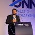 Ο 32χρονος Κώστας Δέρβος νέος πρόεδρος της ΟΝΝΕΔ