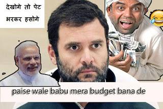 paise wale babu mera bajad bada do funny video hindi