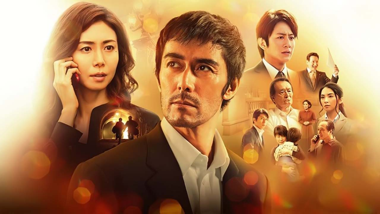 The Crimes That Bind 2018 Live Action Movie Subtitle Indonesia