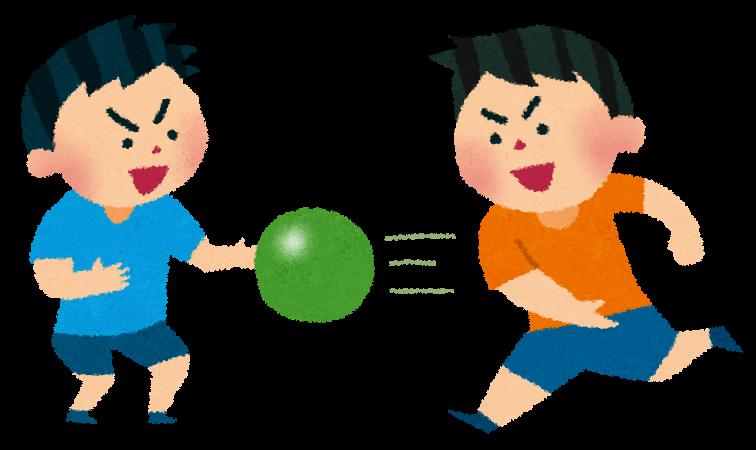 ドッジボールで遊ぶ子供たちのイラスト | かわいいフリー素材 ...
