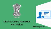 District Court Namakkal Hall Ticket