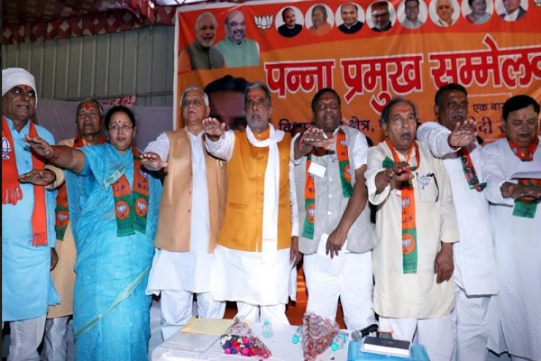 Faridabad-BJP-Meeting-Report